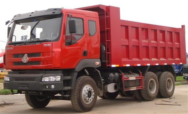 Xe tải 3 chân Chenglong là gì? 2