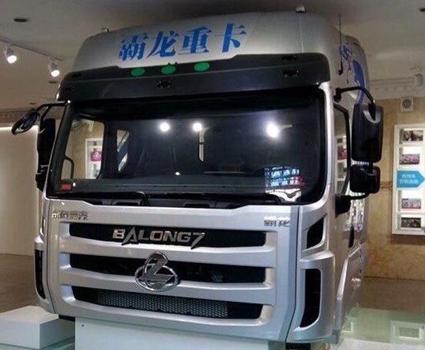 phụ-tung-xe-chenglong-hai-au-(10)